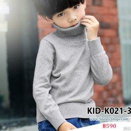 [พร้อมส่ง 100,110,120,130,140,150] [KID-K021-3] เสื้อไหมพรมคอเต่าเด็กสีเทา ผ้าหนานุ่มใส่ได้ทั้งเด็กหญิงและเด็กชาย