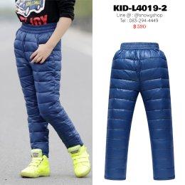 [พร้อมส่ง 130,140,150,160] [KID-L4019-2] กางเกงขนเป็ดเด็กใส่เล่นหิมะสีน้ำเงิน ผ้ากันน้ำ กันหนาวติดลบ ใส่ได้ทั้งเด็กชายและเด็กหญิง