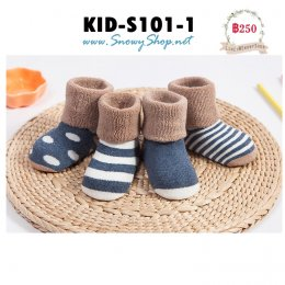 [พร้อมส่ง] [KID-S101-1] ถุงเท้ากันหนาวเด็กสีน้ำเงิน สำหรับ 6เดือน-1ขวบ ผ้าลูกฝูกหนาใส่กันหนาว 1 กล่องมี 4 คู่