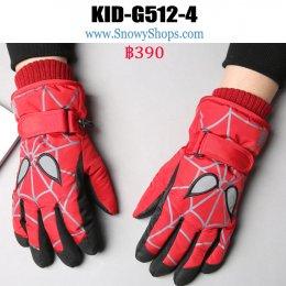 [พร้อมส่ง]  [Kid-G512-4] ถุงมือกันหนาวสีแดงลายSpider man ด้านในซับขนกันหนาว เล่นหิมะได้ (เหมาะสำหรับเด็ก 7-12ขวบ)