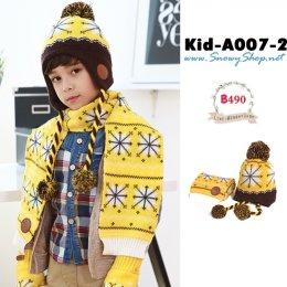 [พร้อมส่ง] [Kid-A007-2] ชุดหมวกและผ้าพันคอกันหนาวเด็กลายกราฟฟิกสีเหลือง หมวกมีจุกและปลายลูกตุ้มใส่ปิดหูกันหนาวได้เลยค่ะ
