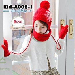 [พร้อมส่ง] [Kid-A008-1] ชุดหมวกถุงมือและผ้าพันคอกันหนาวเด็กสีแดง เป็นเซ็ต 3 ชิ้นค่ะ ชุดเดียวกันหนาวได้ครบเลยคะ