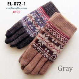 [พร้อมส่ง] [EL-072-1] ถุงมือกันหนาวไหมพรมสีเทาลาย ด้านในซับขนกัน