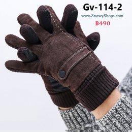 [พร้อมส่ง] [Gv-114-2] ถุงมือกันหนาวชายสีน้ำตาล ผ้าหนังกลับ ด้านในซับขนกันหนาว กันน้ำใส่เล่นหิมะได้