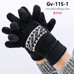 [พร้อมส่ง] [Gv-115-1] ถุงมือกันหนาวชายสีดำมีลายถัก ผ้าหนังกลับ ด้านในซับขนกันหนาว กันน้ำใส่เล่นหิมะได้