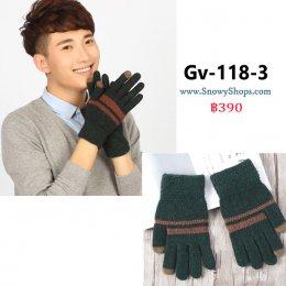 [พร้อมส่ง] [Gv-118-3] ถุงมือไหมพรมกันหนาวชายสีเขียว ลายแถบ ใส่กันหนาว