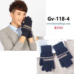 [พร้อมส่ง] [Gv-118-4] ถุงมือไหมพรมกันหนาวชายสีน้ำเงิน ลายแถบ ใส่กันหนาว
