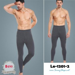 [พร้อมส่ง] [Le-1201-2] กางเกงลองจอนกันหนาวสีเทาเข้ม ซับขนกันหนาว ใส่ไว้ข้างในกันหนาวดีมาก