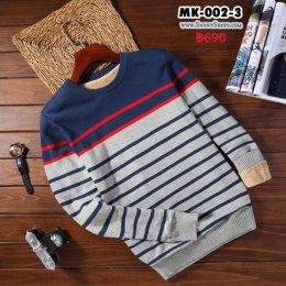 [พร้อมส่ง M,XL,2XL,3XL] [MK-002-3] เสื้อลองจอนชายสีเทาลาย ตัดกับไหล่ด้านสีขาว ด้านในซับขนวูลนุ่มๆกันหนาว