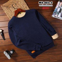 [พร้อมส่ง M,2XL ] [MK-003-2] เสื้อลองจอนชายสีน้ำเงิน ด้านในซับขนวูลนุ่มๆใส่กันหนาวอุ่นมาก