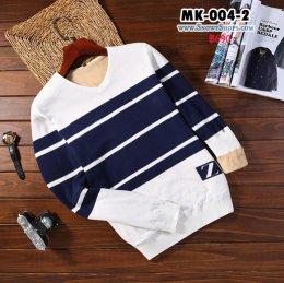[พร้อมส่ง M,L,XL,2XL,3XL] [MK-004-2] เสื้อลองจอนชายสีขาวแถบน้ำเงิน ด้านในซับขนวูลนุ่มๆใส่กันหนาวอุ่นมาก