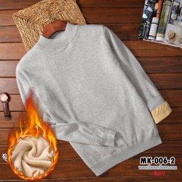 [พร้อมส่ง M,L,XL,2XL,3XL,] [MK-006-2] เสื้อลองจอนชายคอตัดสีเทา ด้านในซับขนวูลนุ่มๆใส่กันหนาวอุ่นมาก