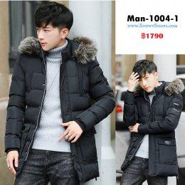 [พร้อมส่ง M,L,XL,3XL,4XL] [Man-1004-1] Down Jackets เสื้อโค้ทขนเป็ดสีดำชาย มีหมวกฮู้ดและเฟอร์ถอดได้ ใส่กันหนาวติดลบได้อย่างดี