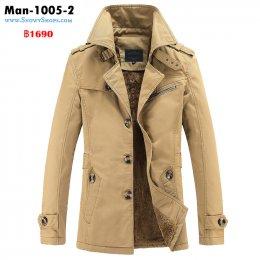 [พร้อมส่ง M,L,XL 3XL,4XL,5XL] [Man-1005-2] Jackets เสื้อแจ๊คเก็ตชายกันหนาวสีน้ำตาล คอปก ด้านในเสื้อซับขนกันหนาว ใส่แล้วดูดีมาก