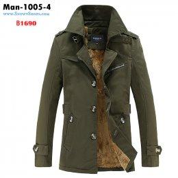 [พร้อมส่ง M,L,XL,2XL,3XL,4XL,5XL] [Man-1005-4] Jackets เสื้อแจ๊คเก็ตชายกันหนาวสีเขียว คอปก ด้านในเสื้อซับขนกันหนาว ใส่แล้วดูดีมาก