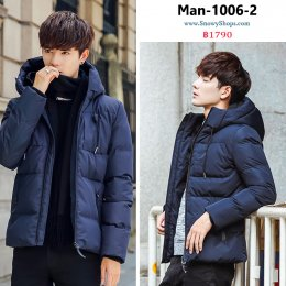 [พร้อมส่ง M,L,XL,2XL,3XL,4XL] [Man-1006-2] เสื้อโค้ทกันหนาวชายสีน้ำเงิน ด้านในซับขนเป็ด มีหมวกฮู้ด และกระเป๋าสองข้าง ใส่กันหนาวติดลบได้