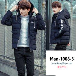 [พร้อมส่ง M,L,XL,2XL,3XL,4XL] [Man-1008-3] เสื้อโค้ทกันหนาวชายสีน้ำเงิน ด้านในซับขนเป็ด มีลายด้านข้างที่แขน มีหมวกฮู้ด และกระเป๋าสองข้าง ใส่กันหนาวติดลบได้