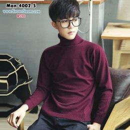[พร้อมส่ง  M,L,XL,2XL ] [Man-4002-5] เสื้อคอเต่าไหมพรมผู้ชายสีแดงผ้าหนานุ่มใส่สบายค่ะ