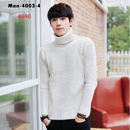 [พร้อมส่ง M,L,XL,2XL] [Man-4003-4] เสื้อคอเต่าไหมพรมผู้ชายสีขาว ถักลายสวย ผ้าหนานุ่ม ใส่กันหนาวอย่างดี