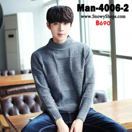 [พร้อมส่ง M,L,XL,2XL] [Man-4006-2] เสื้อไหมพรมผู้ชายสีเทาเข้ม คอกลมสูง ผ้าเนื้อหนา ลายตารางนูนสวย