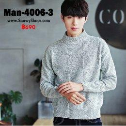 [พร้อมส่ง M,L,XL,2XL] [Man-4006-3] เสื้อไหมพรมผู้ชายสีเทาอ่อน คอกลมสูง ผ้าเนื้อหนา ลายตารางนูนสวย