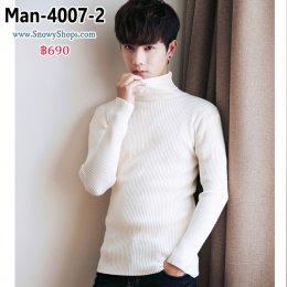 [พร้อมส่ง M,L,XL,2XL] [Man-4007-2] เสื้อโค้ทกันหนาวชายสีขาวครีม ด้านในซับขนเป็ด มีหมวกฮู้ด และกระเป๋าสองข้าง ใส่กันหนาวติดลบได้