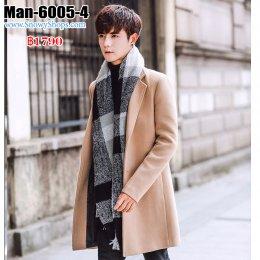 [พร้อมส่ง M,L,XL,3XL,4XL,5XL] [Man-6005-4] เสื้อโค้ทสูทกันหนาวชายสีน้ำตาล คอปกยาว ติดกระดุมด้านหน้า ทรงเรียบหรูและดูดี