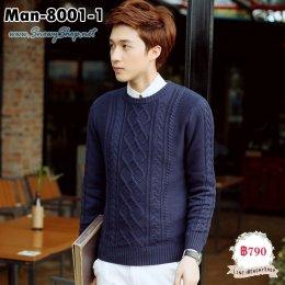 [พร้อมส่ง M,XL,2XL,3XL] [Man-8001-1] เสื้อไหมพรมคอกลมผู้ชายสีน้ำเงิน ลายถักไหมพรมผ้าหนานุ่มใส่สบายค่ะ