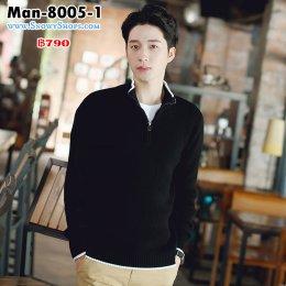 [พร้อมส่งM,L,XL,2XL,3XL] [Man-8005-1] เสื้อคาร์ดินแกนชายสีดำ ตรงคอมีซิป ตัดขอบสีที่ปลายเสื้อผ้า ผ้าหนานุ่ม