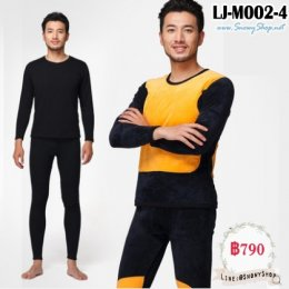 [พร้อมส่ง L XL 2XL 3XL] [LJ-M002-4] ชุดลองจอนกันหนาวของผู้ชายสีน้ำเงินเข้ม ด้านในซับขนกันหนาวทั้งตัว ใส่กันหนาวได้ดีมากค่ะ