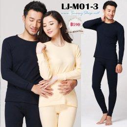 [พร้อมส่ง L XL 2XL 3XL] [LJ-M01-3] ชุดลองจอนกันหนาวแบบบางของผู้ชายสีน้ำเงิน ด้านในไม่ซับขนใส่กันหนาวได้ค่ะ
