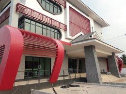 อาคารภาคบริการโลหิตแห่งชาติที่ 4 จ.ราชบุรี สภากาชาดไทย