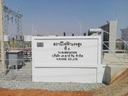 Substation  T4 จ.นครราชสีมา