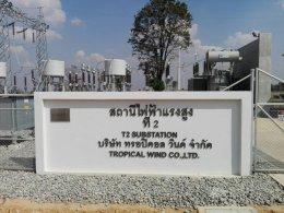 Substation  T2 จ.นครราชสีมา