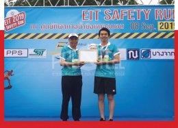 EIT SAFETY RUN 2019
