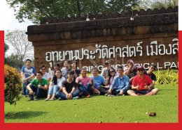OUTING @KANCHANABURI