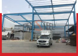 NUMWATTANA WAREHOUSE