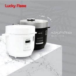 lucky flame หม้อหุงข้าวดิจิตอลขนาด 1 ลิตร 6 ฟังก์ชั่นการทำอาหาร