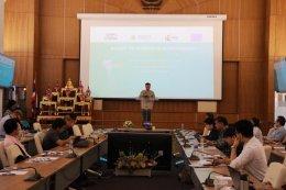 เปิดการประชุมเชิงปฏิบัติการด้านภาพยนตร์ (Film Workshop)