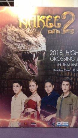 ร่วมงาน Hong Kong International Film and TV Market 2019