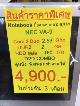 NoteBook NEC VA-9 Core2Duo 2.5GHz RAM 2GB HDD 160GB