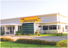 Poultry Laboratory Center