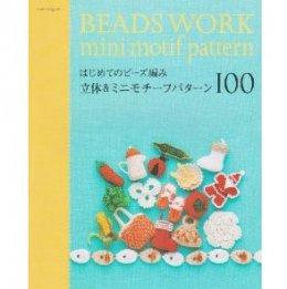 หนังสืองานถัก Beads work mini motif (ของจิ๋ว)
