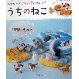 **สั่งจอง** หนังสืองานร้อยลูกปัด น้องแมว พิมพ์ญี่ปุ่น