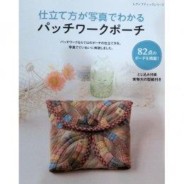หนังสืองาน Quilt&Patchwork กระเป๋าใบเล็กๆ รวม 82 แบบ (พิมพ์ญี่ปุ่น)