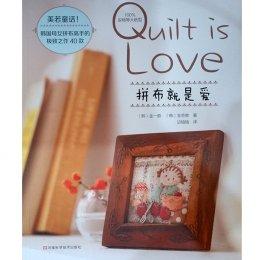 หนังสืองาน Quilt&Patchwork รวมงานน่ารักๆ 40 แบบ (พิมพ์ไต้หวัน)