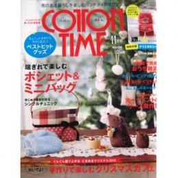 นิตยสาร Cotton Time 11/2010 ในเล่มแถมตัวรีดคริสตัลไว้ตกแต่งค่ะ