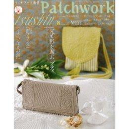 นิตยสาร Patch Work tsushin 8/2010