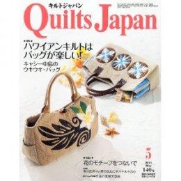 นิตยสาร Quilts Japan 05/2011