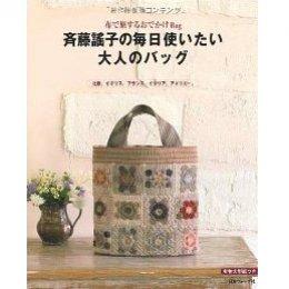 หนังสืองาน Quilt&Patchwork เล่มใหม่ล่าสุดของคุณ Yoko Saito (มีแพทเทิร์นในเล่มค่ะ)